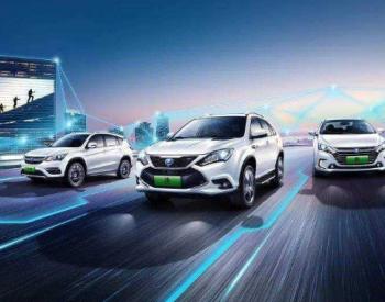 德国<em>大众汽车</em>计划在中国电动汽车领域投资约20亿欧元