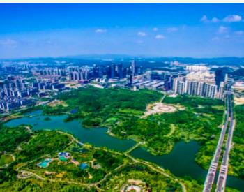 《贵阳市<em>地下水污染</em>防治工作方案》印发实施