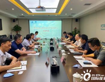 河南天然气与上海石油天然气交易中心共探油气储运
