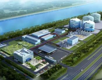 江苏南京新建<em>LNG</em>应急储配站 可供南京应急使用1个月