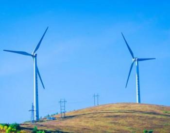 吉电股份定增募资不超过30亿,用于六项<em>风电</em>光伏工程