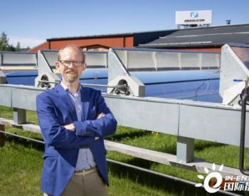 瑞典将投资160万欧元建设槽式聚光区域<em>供暖</em>示范项目,计划明年投运