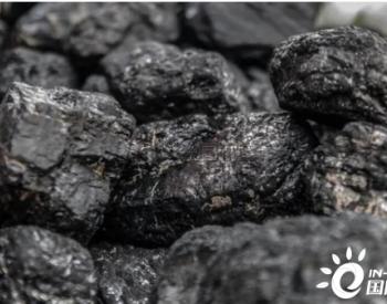 中国转向印尼加购<em>煤炭</em>?关键时刻,澳大利亚巨头找来中企合作