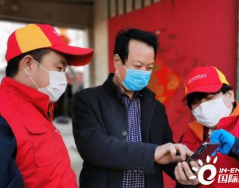 """河北邯郸永年区:""""云""""端电力助力企业复工复产"""