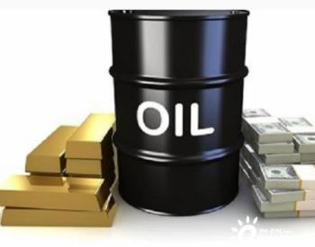 EIA:美国原油库存增加790万桶