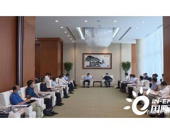 《晋北千万千瓦级清洁能源外送基地战略合作协议》在京签署