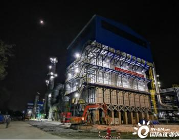 广州(洛阳)工程总承包天津<em>天然气制氢</em>项目提前中交