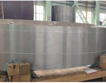 海南昌江3、4号机组首个主设备制造正式开工
