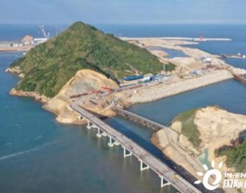重大进展!福建霞浦核电进厂道路七尺门大桥最后一跨箱梁顺利架设完成