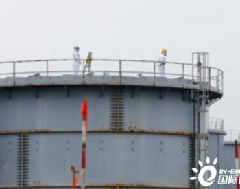 <em>日本</em>东电<em>公司</em>申请批准福岛第二核电站全部4座反应堆报废计划