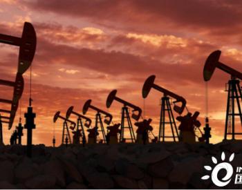 好消息:继千亿级大气田后,<em>中国</em>又发现储量超1亿吨大油田!