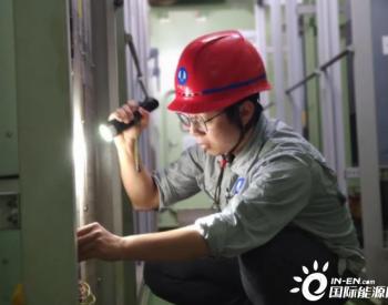 四川<em>乌东德电厂</em>进入备战首批机组接机发电高峰状态
