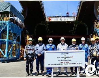 大宇造船为BW LNG建造第8艘17.4万方LNG铺设龙骨
