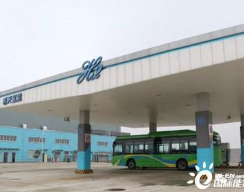 安徽六安8辆氢金沙公交将上线!
