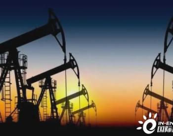 减产期间,沙特主要向<em>中国出口</em>石油