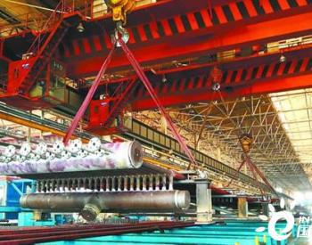 冰城制造力保石油炼化供应链