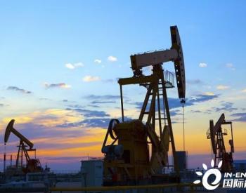 领导任命!中石油新疆油田成立一个新中心