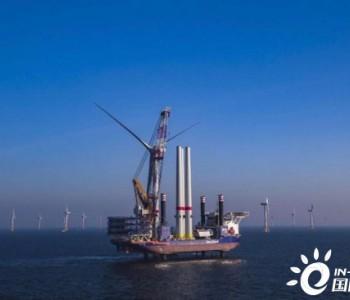 独家翻译 370MW!比利时海上风电场投入全面运营