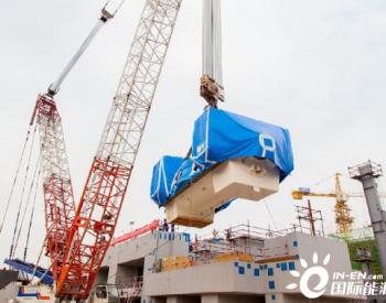 马钢节能减排综合利用发电工程发电机吊装就位