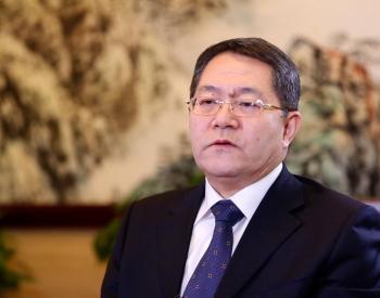 谢秋野:技术创新助力煤电转型升级