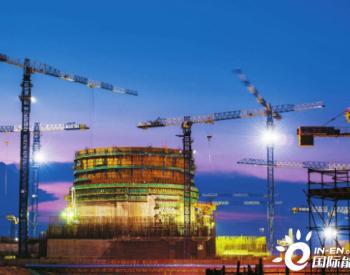 世界经济增长乏力 核电出口需提高经济性