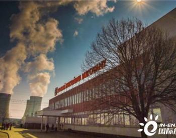 捷克政府将向杜科瓦尼(Dukovany)核电站提供70%贷款