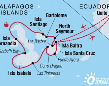 厄瓜多尔计划新建海底电缆连接加拉帕戈斯群岛