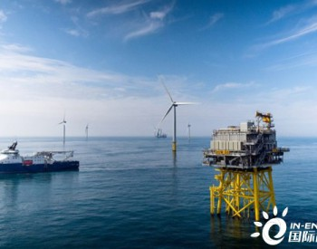 独家翻译|未来五年Equinor将在可再生能源领域投资100亿美元