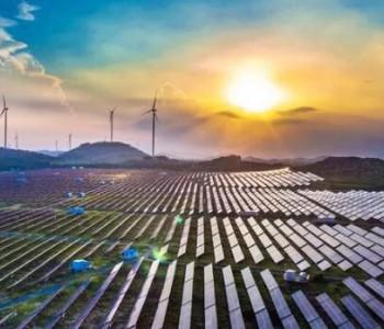 保底+激励!2020年各省可再生金沙电力消纳责任权重清单公布(附解读)