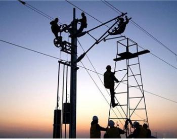 保持风电光伏发电合理发展 2020年<em>国民经济</em>和社会发展计划发布