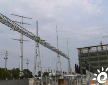 江西抚州高新新建220千伏高新变电站 助力地方数字经济发展