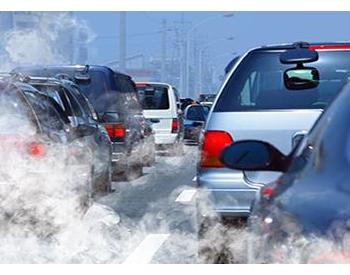 《青海西宁市机动车排气污染防治管理办法》实施
