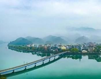 重磅合作!浙江省人民政府与中国长江三峡集团有限公司签署战略合作框架协议