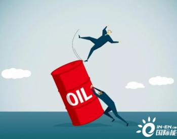 国际油价持续反弹中调整