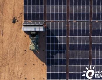 Sun Cable公司计划投建30GWh全球规模最大<em>电池</em>储能<em>系统</em>项目