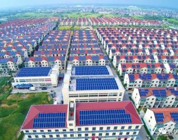 湖北七地红色预警 2020年度不再安排新增建设风电<em>光伏</em>项目