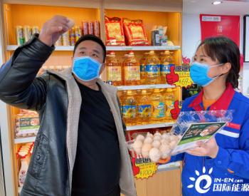 中国石化736万党费助力贫困县(村)脱贫