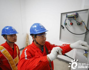 重庆巫溪:<em>电力扶贫</em>带动村民脱贫增收