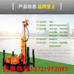 钻井设备打井机小型