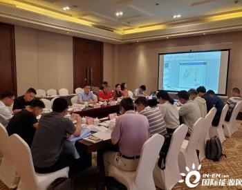 安徽铜陵市首个加油加氢合建站<em>项目</em>消防设计通过专家组审查