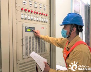 国华电力江苏太仓电厂UPS改造项目顺利竣工