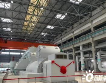 江西分宜电厂2×66万千瓦机组扩建项目1号机组投入运营