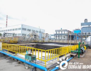 内蒙古<em>黄河流域生态保护</em>中水回用促企业减量增效