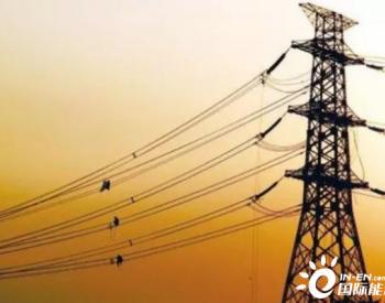 广东计划2025年省内装机约1.95亿千瓦 清洁能源占比超七成