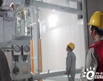 湖南湘乡110千伏峡山变电站提前一个月投产运行