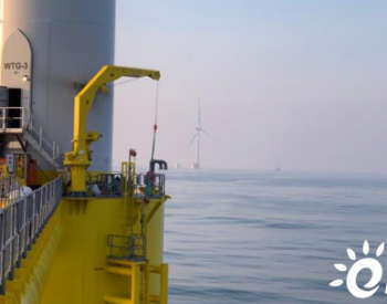 欧洲大陆首个<em>漂浮</em>式<em>海上风电</em>项目即将完工