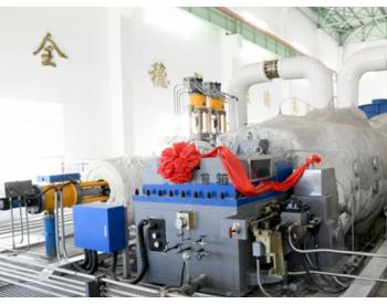 敬业集团首套超高温超高压发电机组成功并网发电