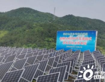 安徽省能源局调研金寨高比例可再生能源示范县建设