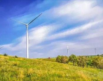 国电陕西新能源雷家山<em>风电工程项目</em>110kV送出线路开工建设