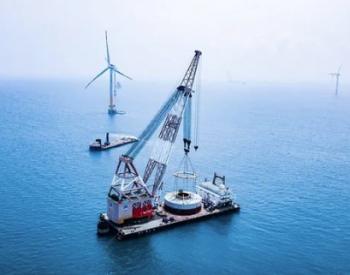 复工复产|5个地方<em>海上风电</em>项目加紧施工